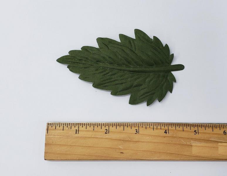 Leaf #17